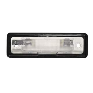 Jokon osvetlenie ŠPZ K 570 L